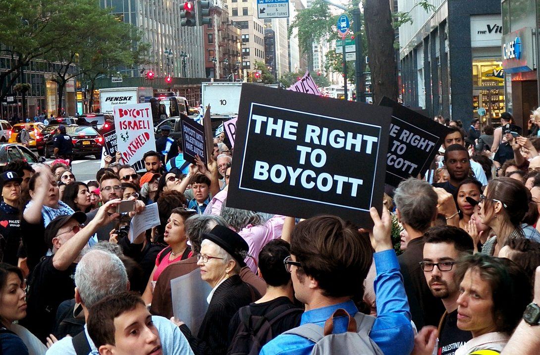 Anti-BDS Legislation - Palestine Portal