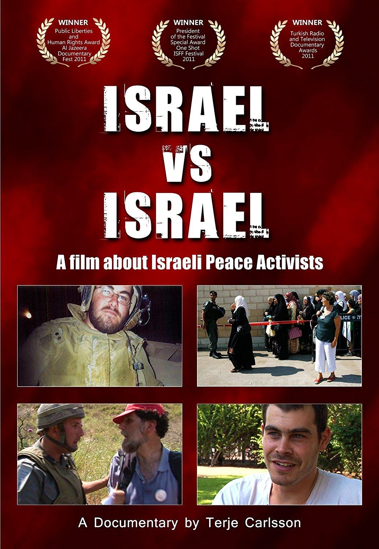 waleed al husseini israel